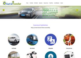 orientaltraveller.com