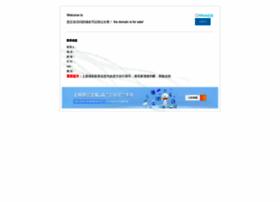 orienter.com.cn
