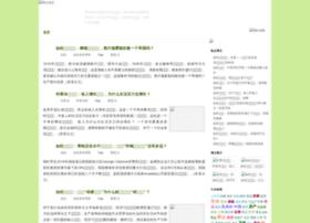 orienthome.com.cn