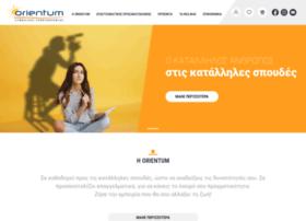 orientum.gr