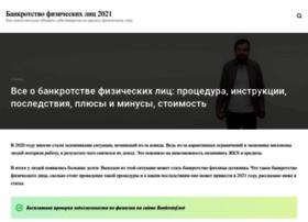 oriflame-one.ru