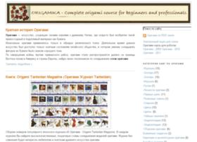 origamika.blogspot.com