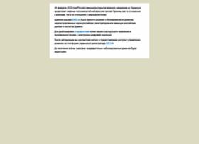 origi.com.ua