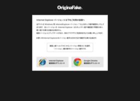 original-fake.com