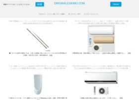 originaleskimo.com