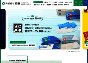 orikane.co.jp