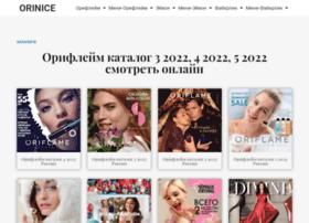 orinice.com
