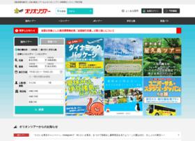 orion-tour.co.jp