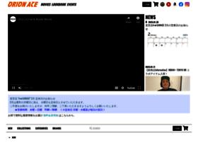 orionace.com