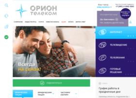 orionnet.ru