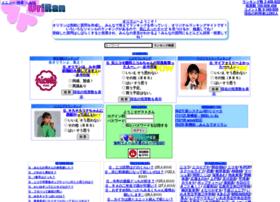 oriran.com