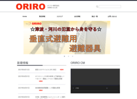 oriro.co.jp