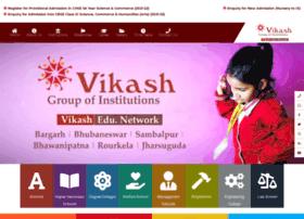 orissavikash.com