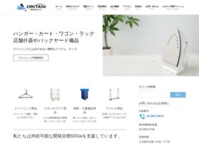oritani.net