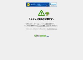 orituru.com