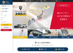 orix-carsharing.com