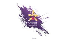 orkied.net