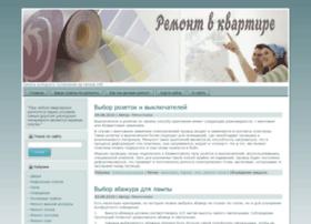 orliem-st.ru