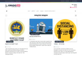 orloo.info