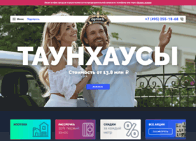 orlov.asterra.ru