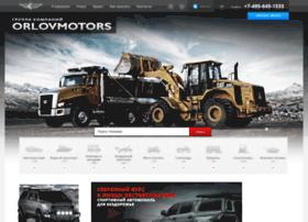 orlovmotors.ru