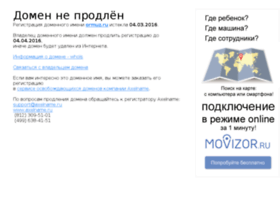 ormuz.ru