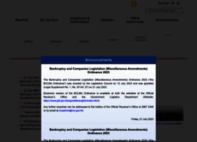 oro.gov.hk