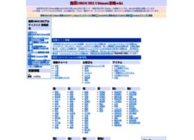 orochi2-psp.game-cmr.com