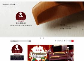 orokugushi.com