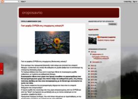 oroposavrio.blogspot.com