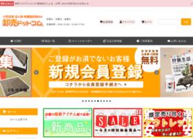 oroshi-uri.com
