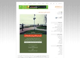 oroumieh.akkasee.com