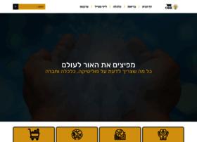 orr.org.il
