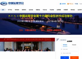 orsc.org.cn