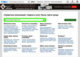 orsk.4geo.ru