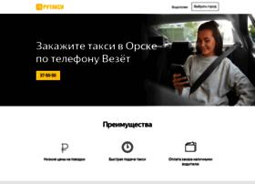 orsk.rutaxi.ru