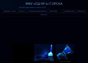 orskchess.ru