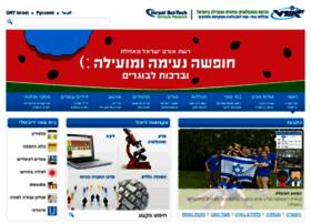 ort.org.il