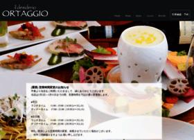 ortaggio.jp