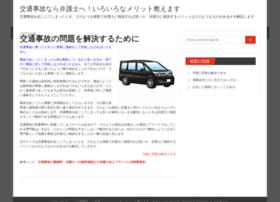 ortakhaber.com