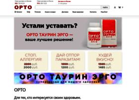 ortho.ru