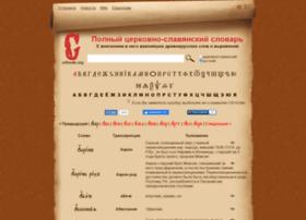 orthodic.org
