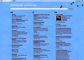 orthodoxa-istologia.blogspot.com