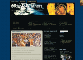 orthodoxfathers.com