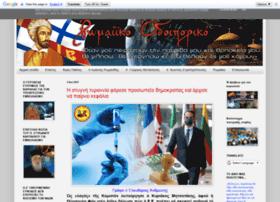 orthodoxia-ellhnismos.blogspot.com