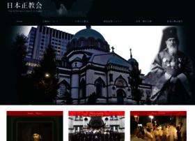 orthodoxjapan.jp