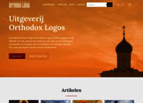 orthodoxlogos.com
