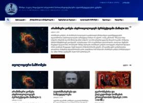 orthodoxtheology.ge