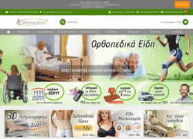 orthomedicare.gr