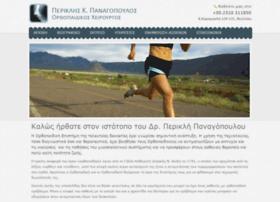 orthopaidikos.com.gr